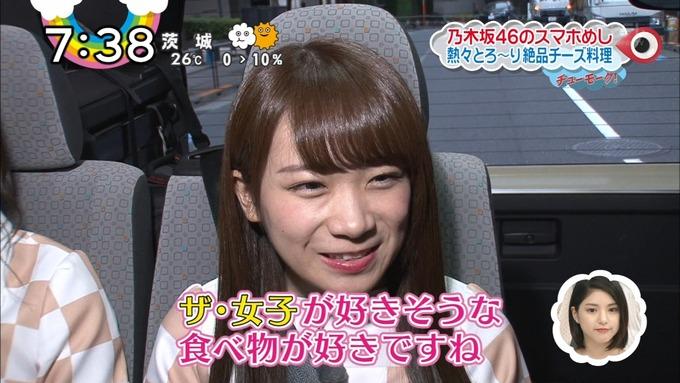 ZIP スマホめし 新内眞衣 秋元真夏 (5)