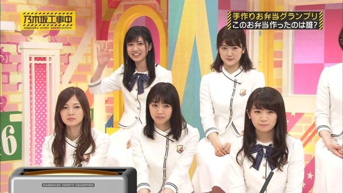 乃木坂工事中 お弁当グランプリ 寺田蘭世① (17)
