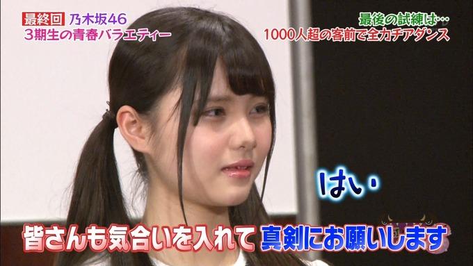 NOGIBINGO83期生 最後の試練② (30)