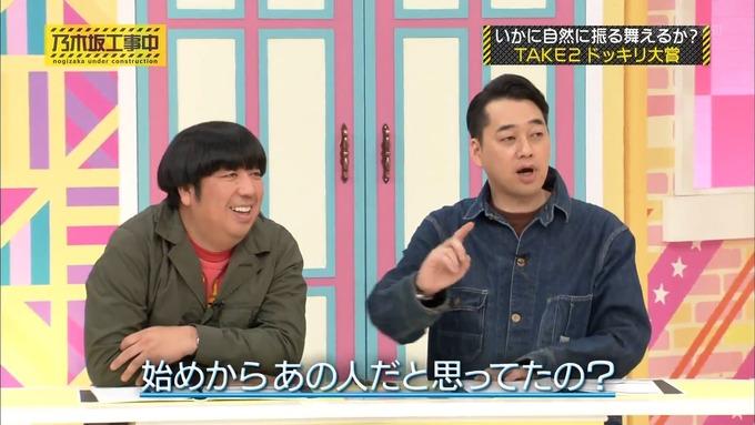 【乃木坂工事中】樋口日奈『ビックリリアクション大賞』 (31)