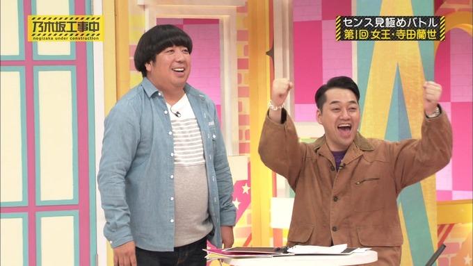 乃木坂工事中 センス見極めバトル⑫ (23)