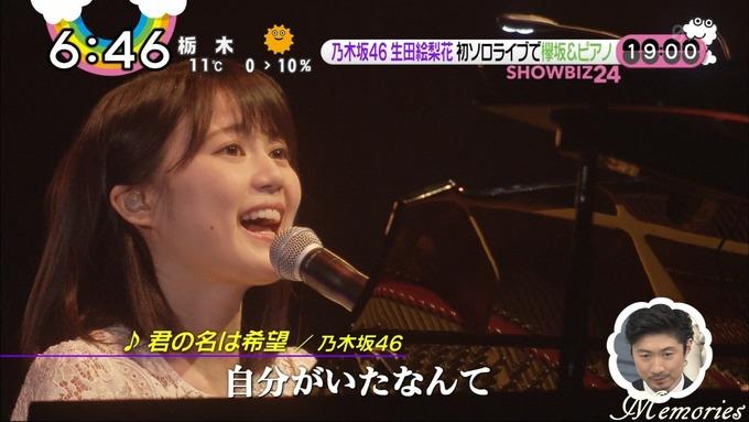 ZIP 生田絵梨花ソロコンサート (23)