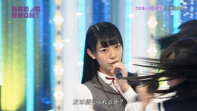 乃木坂46SHOW 新しい風 (52)