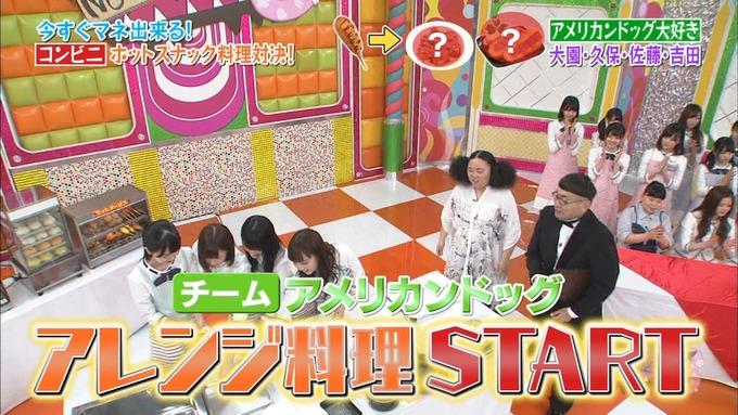 NOGIBINGO8 ホットスナック選手権 史緒里 綾乃 桃子 楓 (19)
