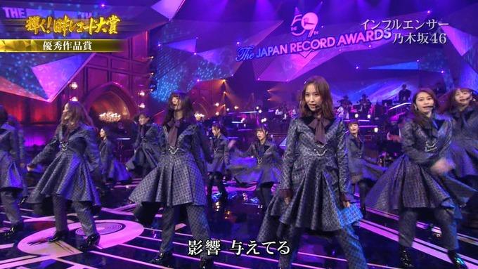 30 日本レコード大賞 乃木坂46 (105)