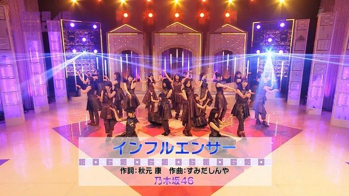 乃木坂46SHOW インフルエンサー (1)