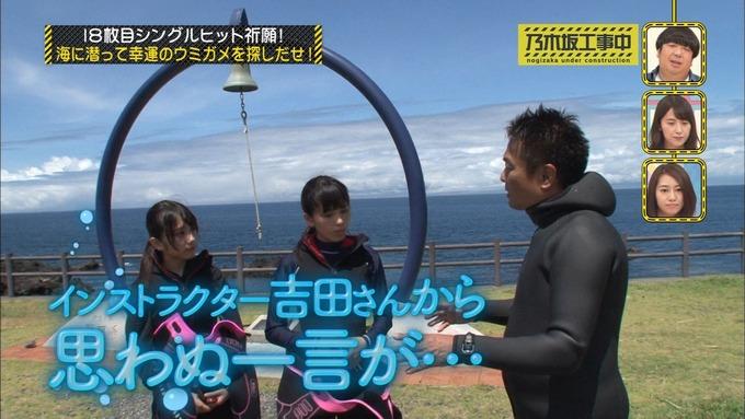乃木坂工事中 18thヒット祈願⑤ (20)