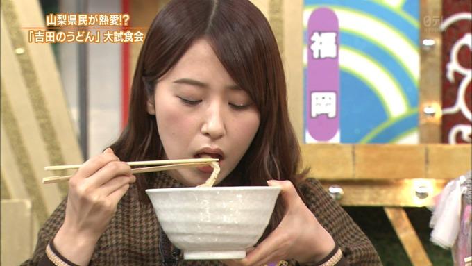 9 ケンミンショー 衛藤美彩③ (1)