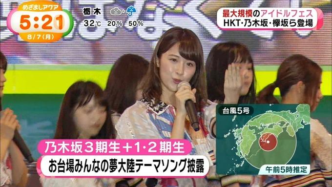 めざましアクア アイドルフェス 乃木坂46 (37)