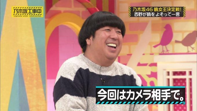 乃木坂工事中 鍋女王決定戦④ (4)