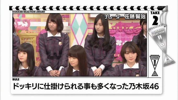 【乃木坂工事中】西野七瀬『ドッキリリアクション大賞』 (4)