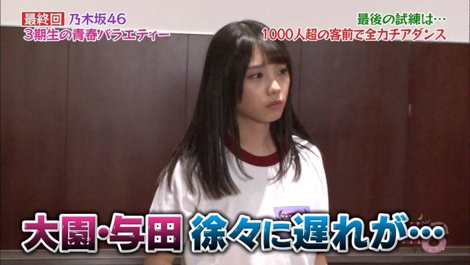 NOGIBINGO83期生 最後の試練② (91)