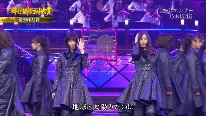 30 日本レコード大賞 乃木坂46 (121)