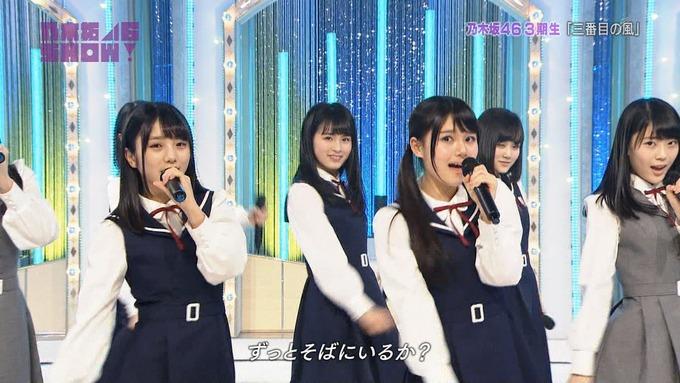 乃木坂46SHOW 新しい風 (53)