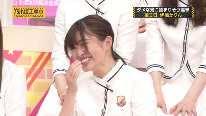 乃木坂工事中 将来こうなってそう総選挙2017⑨ (37)