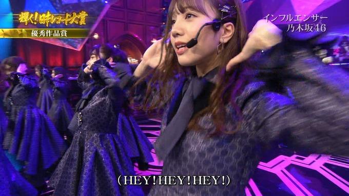 30 日本レコード大賞 乃木坂46 (163)