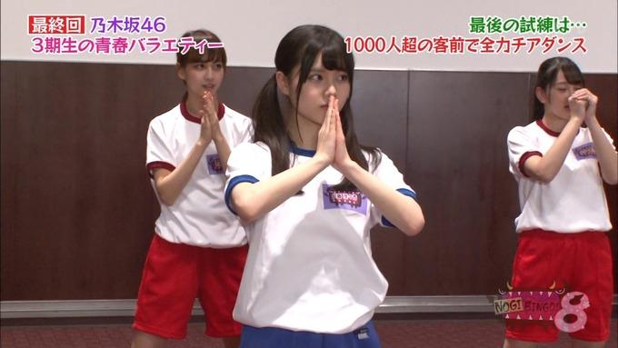 NOGIBINGO83期生 最後の試練② (58)
