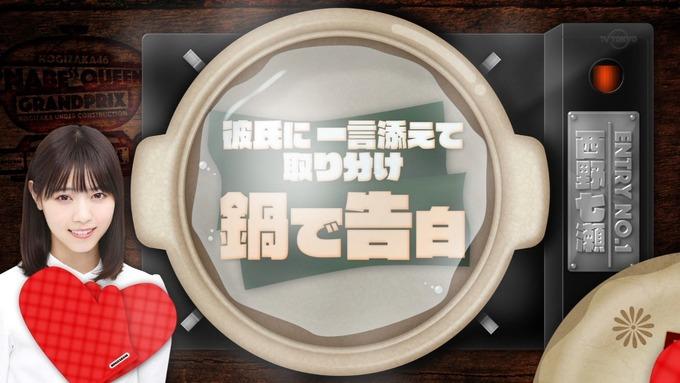 乃木坂工事中 鍋女王決定戦④ (1)