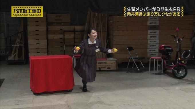 乃木坂工事中 齋藤飛鳥が向井葉月を紹介 (488)