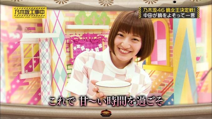 乃木坂工事中 鍋女王決定戦2⑭ (10)