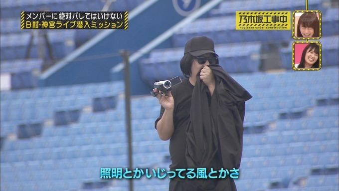 乃木坂工事中 日村密着⑥ (92)