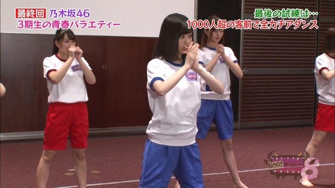 NOGIBINGO83期生 最後の試練② (57)