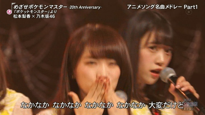 13 FNS歌謡祭 ① (13)