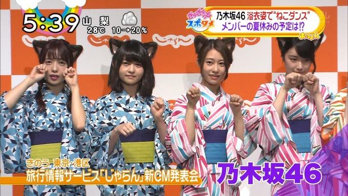 おはよん 新CMじゃらん 乃木坂46 (4)