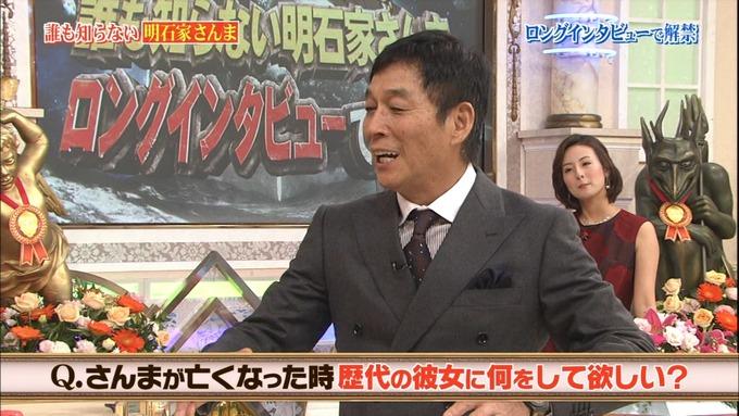 26 誰もしらない明石家さんな 生田絵梨花 (11)