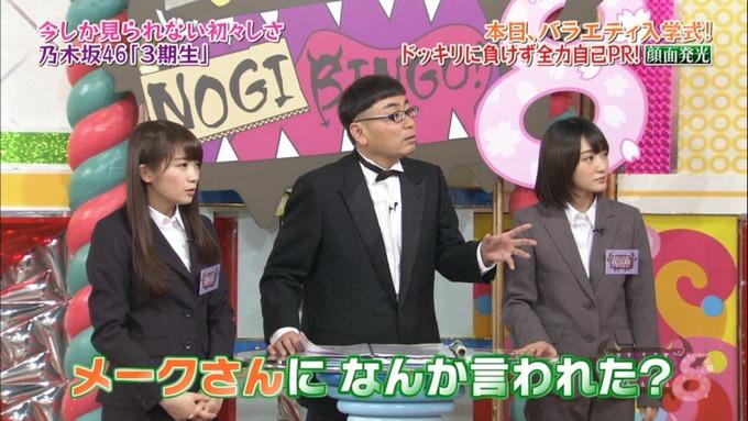 NOGIBINGO8 佐藤楓 自己PR (153)