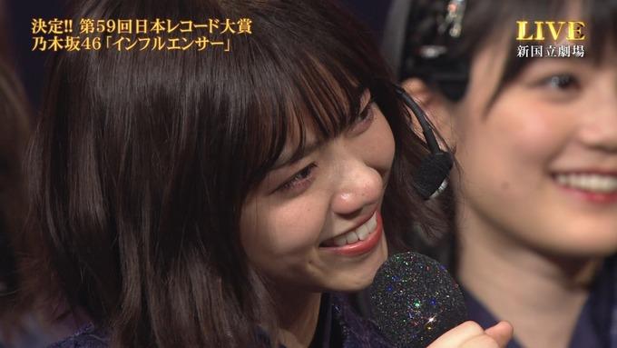 30 日本レコード大賞 受賞 乃木坂46 (71)