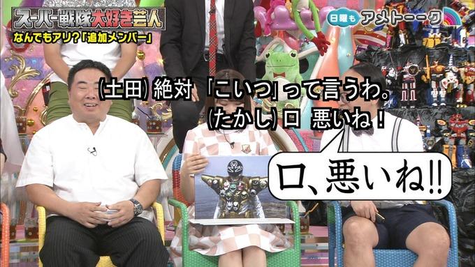 アメトーク 戦隊 井上小百合③ (49)
