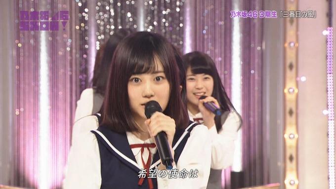 乃木坂46SHOW 新しい風 (85)