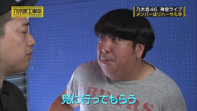 乃木坂工事中 日村密着④ (25)