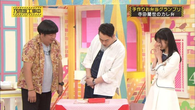 乃木坂工事中 お弁当グランプリ 寺田蘭世① (22)