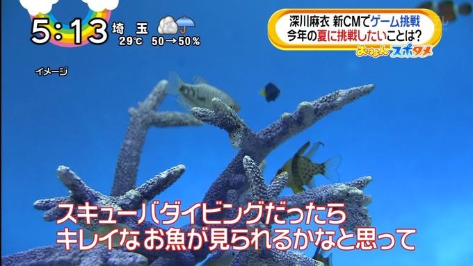 おは4 深川麻衣 ゲームCM (29)