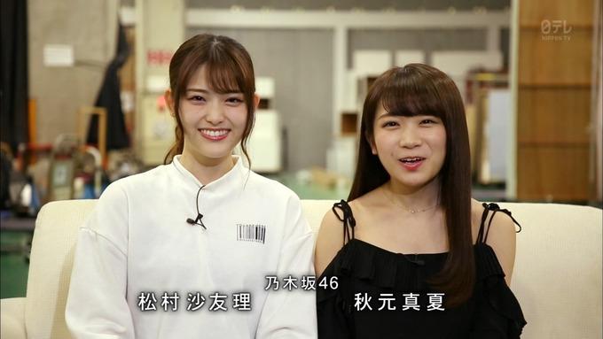 19 おしゃれイズム 白石麻衣③ (1)