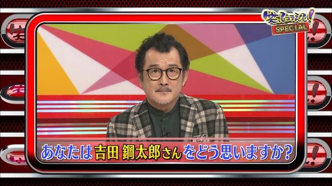 23 笑ってこらえて 齋藤飛鳥 (4)