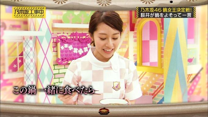 乃木坂工事中 鍋女王決定戦2② (4)