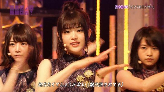 乃木坂46SHOW インフルエンサー (57)