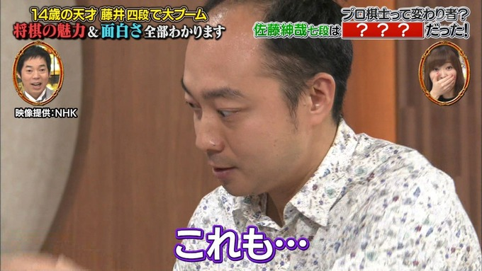 あるある晩餐会 伊藤かりん (13)