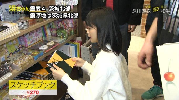 浜ちゃんが!深川麻衣 お買い物 (486)