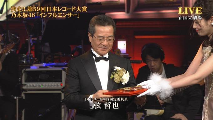 30 日本レコード大賞 受賞 乃木坂46 (32)