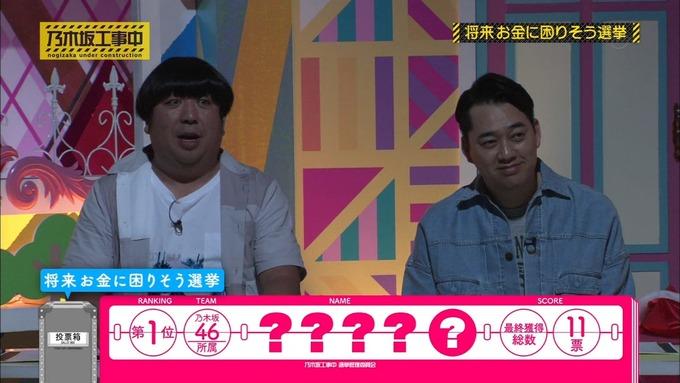 乃木坂工事中 将来こうなってそう総選挙2017⑧ (6)