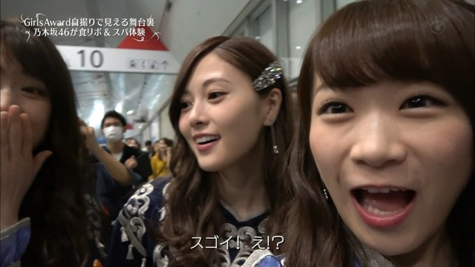 30 めざましテレビ GirlsAward  A (30)