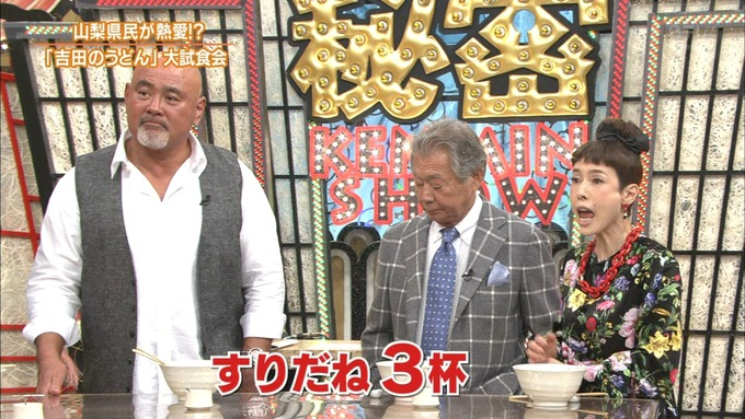 9 ケンミンショー 衛藤美彩③ (7)