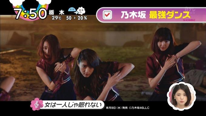 ZIP 女は一人じゃ眠れない MV (14)
