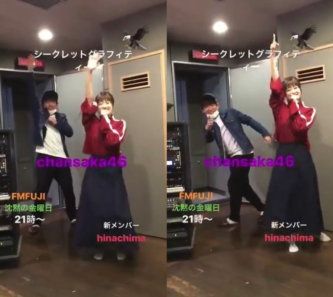 chansaka46