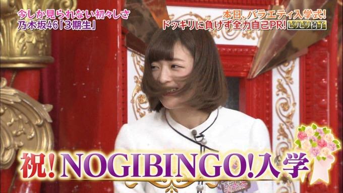 NOGIBINGO8 吉田綾乃クリスティー 自己PR (212)