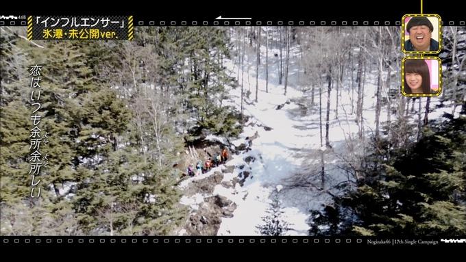 乃木坂工事中 17枚目ヒット祈願 インフルエンサー氷瀑 (43)